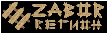 Рязань Logo